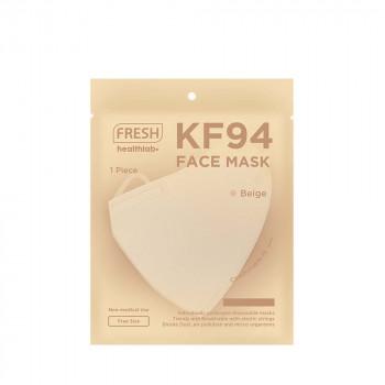 Fresh Healthlab+ KF94 Face Mask Beige